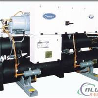 供应全热回收螺杆式冷冻机 开利冷冻机