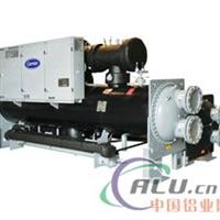 供应变频螺杆式冷水机组 开利冷冻机
