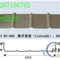 供应铝镁锰板的特点