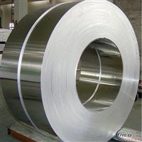 供应V-AlSi20铝合金片,化学成