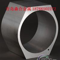 7005高压铝合金齿轮泵泵体壳体