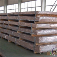 供应超宽铝板,2300mm超宽铝板