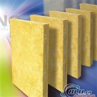 供应长丝超轻硅酸铝纤维板