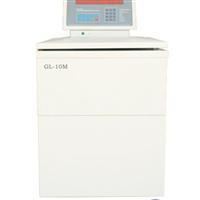 大容量离心机 GL10M