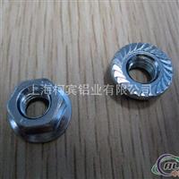 供应工业铝型材配件:法兰螺母