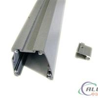 供应铝型材化学镀镍表面处理