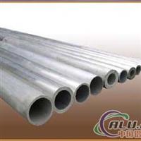 供应LD7合金精抽铝管‖铝板‖铝棒