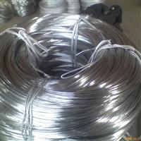 供应4043A合金铝丝――铝焊丝