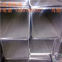 生产铝合金散热器铝管工业异型材铝型材