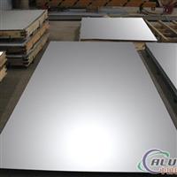 供应1050铝板工业纯铝1050铝板