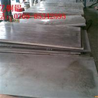 供应6061,6082,6063铝板