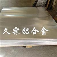 供应变形铝合金 不易阳极氧化铝合金