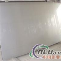 供1050铝合金板,1070铝合金板