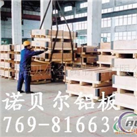 1060可气焊纯铝板 超平精铸铝板