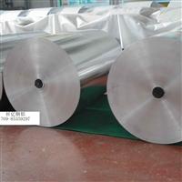 供应环保铝带拉伸铝带
