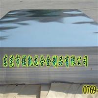 供应进口6063铝合金铝板铝棒