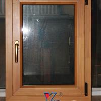 品质木铝复合型材、木铝复合门窗