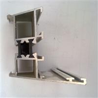 售铝管铝型材工业铝型材散热器隔热断桥