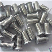 供应铝焊钉