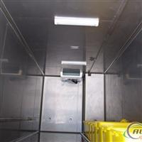 冷藏车铝型材