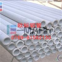供应国标6061铝管进口6061铝管