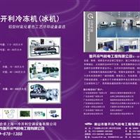 供应铝型材氧化设备 诚心与铝厂合作