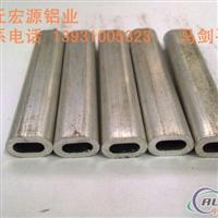 铝合金散热器铝型材工业异型材铝管断桥