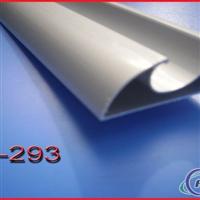 供应晶钢门拉手、橱柜铝材、家具铝材等