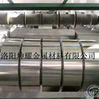 供应铝箔变压器公用铝箔