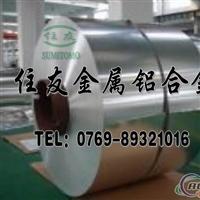 供应1050铝合金板耐高温O态纯铝板