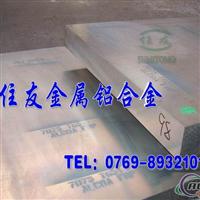 耐高温铝合金薄板QC10铝合金圆棒