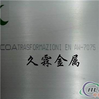 供应2024超硬进口铝合金、进口美铝