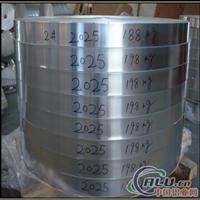 供应 铝带 铝卷