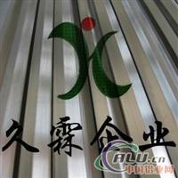 供应耐阳极氧化铝合金 耐腐蚀铝合金