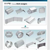供应铝合金建筑工业型材