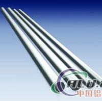 供应LY6铝板
