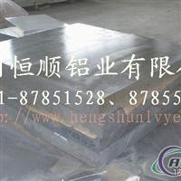 模具合金铝板生产,铝排生产,导电铝排