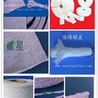 供应防火卷帘门用陶瓷纤维布带绳 纱线