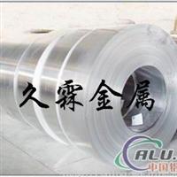 供应进口超硬铝合金 高强度铝合金