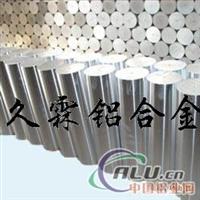 供应防锈铝合金 进口超硬铝合金圆棒