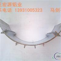 铝管散热器铝合金幕墙隔热断桥壁柜门