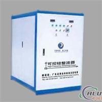 供应铝箔电源、氧化电源、表面处理电清