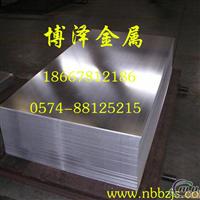 供应专卖1050铝排 进口铝合金