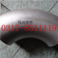 优质铝管件到盐山县国涛管件有限公司