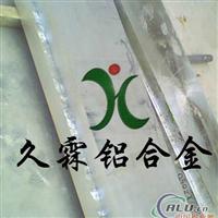 供应超硬航空铝材 5052防锈合金铝