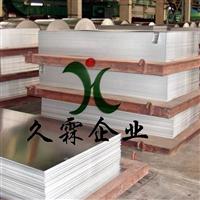 供应进口1060工业纯铝合金