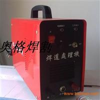 供应不锈钢焊道处理机,焊斑清洗机