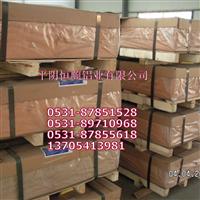 拉伸合金铝板生产,热轧宽厚合金铝板,合金铝板,宽厚铝板