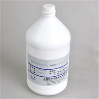 MQL微量润滑油