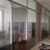 供应高隔铝材高隔型材隔墙铝材